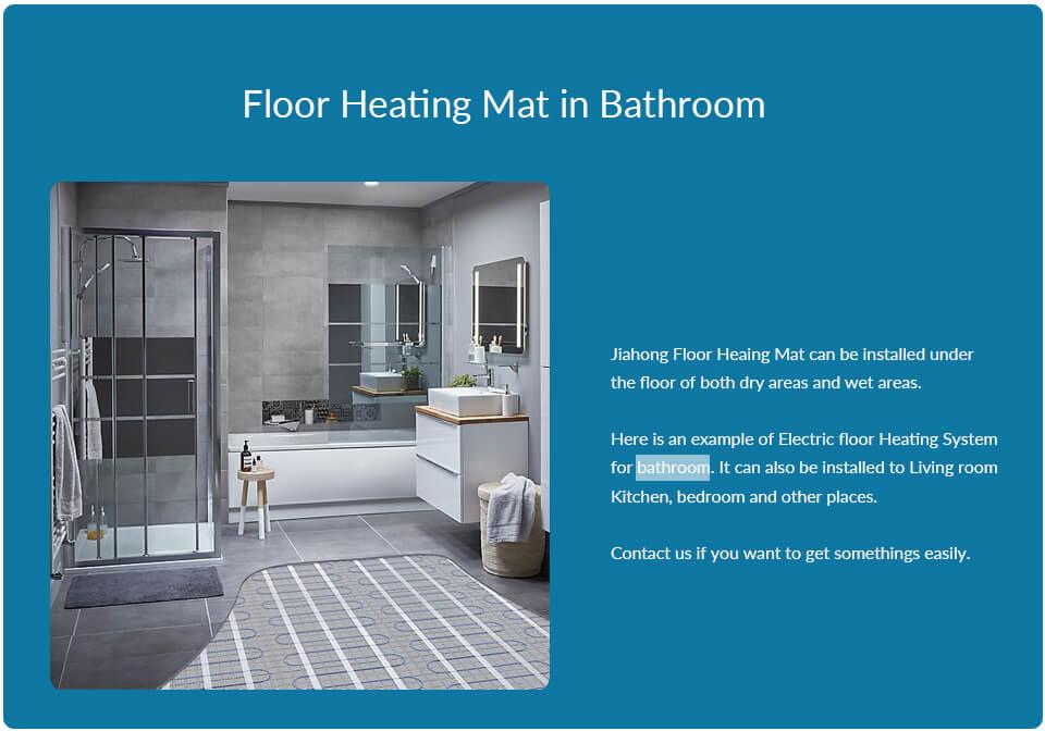 Floor Heating Mat in Bathroom