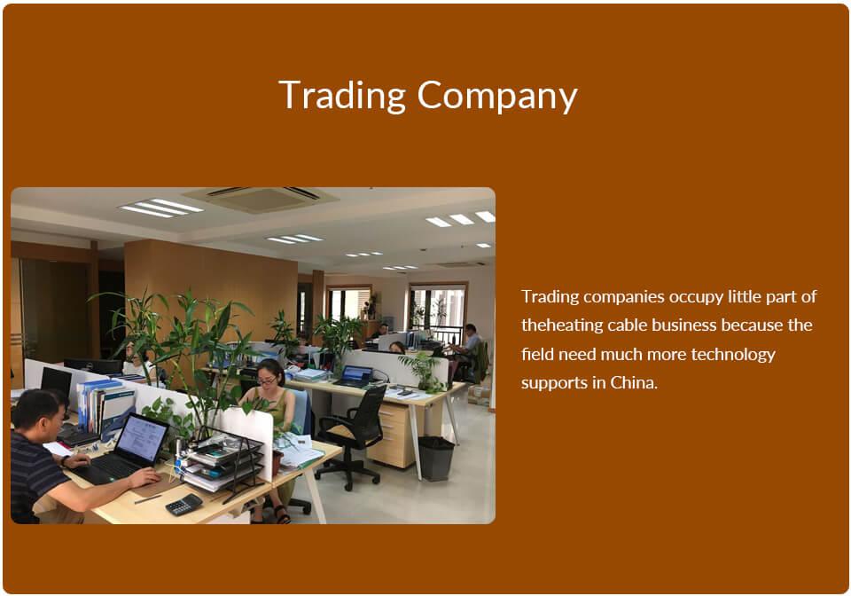 Trading company in China